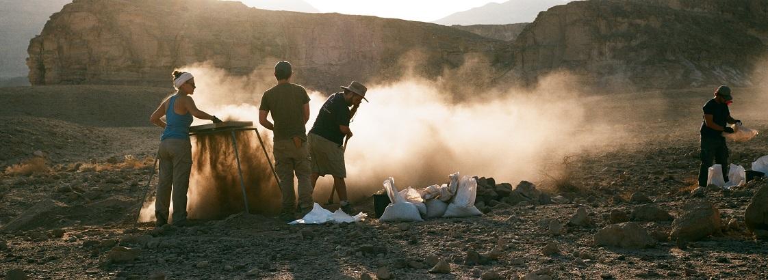 Argaman fouilles