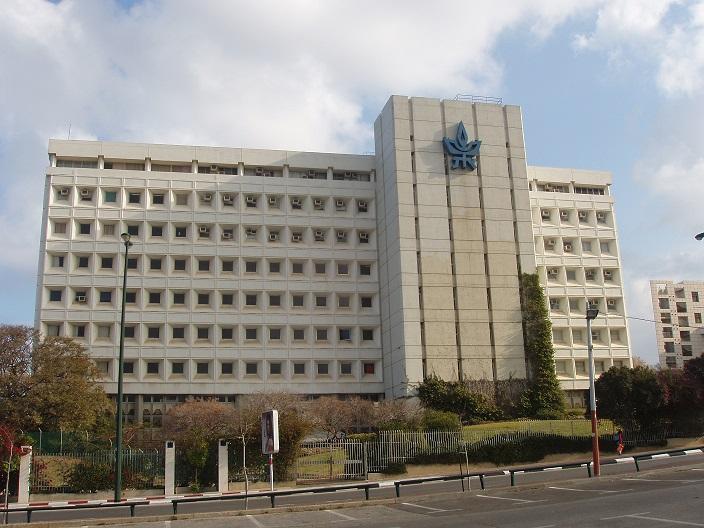 Naftali Building. Tel Aviv University 1