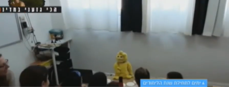 Robot en classe