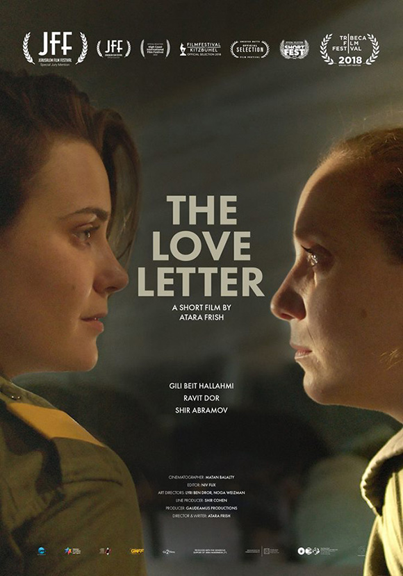 The Love letter Poster 580
